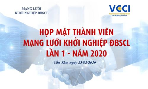 Họp mặt thành viên Mạng lưới Khởi nghiệp ĐBSCL lần 1 năm 2020