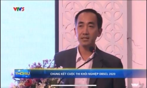 VTV5 đưa tin về Vòng chung kết và Lễ trao giải Cuộc thi Khởi nghiệp ĐBSCL 2020
